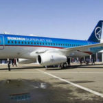 ИФК разместила новый заказ на восемь самолетов SSJ 100