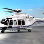 Leonardo поставит два вертолета в VIP конфигурации в Южную Америку