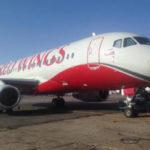 Платежи Red Wings за SSJ 100 перевели на фиксированный курс доллара