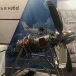 УЗГА заменит зарубежные двигатели для L-410 на российские
